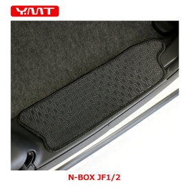 N-BOX N-BOXカスタムラバー製ステップマット YMT製
