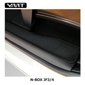 新型 N-BOX N-BOXカスタム 【JF3 JF4 】カーボン調ラバー フロントサイドマット YMT製