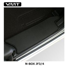 新型 N-BOX N-BOXカスタム 【JF3 JF4 】カーボン調ラバー ステップマット YMT製
