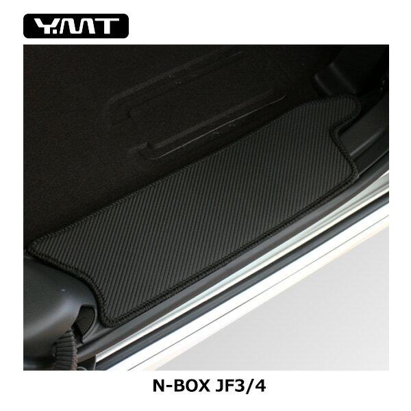新型 N-BOX N-BOXカスタム 【JF3 JF4 】カーボン調ラバー ステップマット+フロントサイドマット YMT製