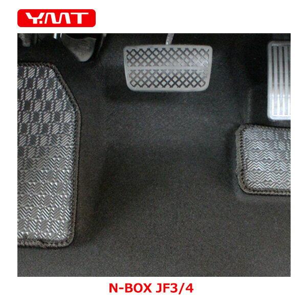 新型 N-BOX N-BOXカスタム JF3 JF4 ラバー製フットレストカバーマット+アクセルペダル下マットYMT製