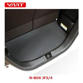 新型 N-BOX N-BOXカスタム JF3 JF4 ラバー製ラゲッジマットYMT製