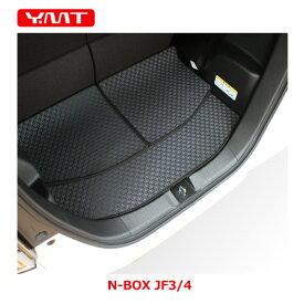新型 N-BOX N-BOXカスタム JF3 JF4 ラバー製ラゲッジマットLサイズ分割タイプYMT製