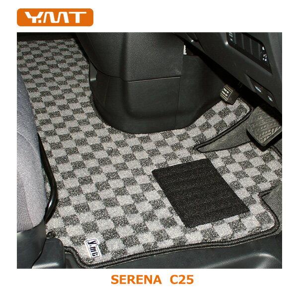 【送料無料】YMT C25 セレナ フロント一体タイプ