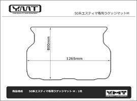☆Y・MT☆NEWエスティマ専用ラゲッジマット(荷台用)Mサイズ