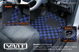 レクサスCT200h用フロアマット