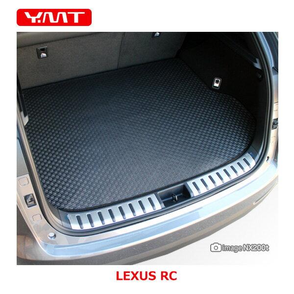 【送料無料】YMTレクサス RC RC300h RC350ラバー製トランクマット LEXUS