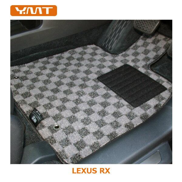 【送料無料】YMTフロアマット レクサス 新型RX(20系/10系) フロアマット