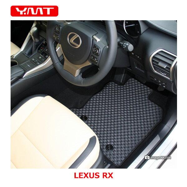【送料無料】YMT レクサス 新型RX(20系/10系)ラバー製フロアマットRX200t RX450h RX350 RX270