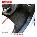 CX-5 ラバー製 運転席用フロアマットKE系 YMTフロアマット【期間限定プレゼント付き】