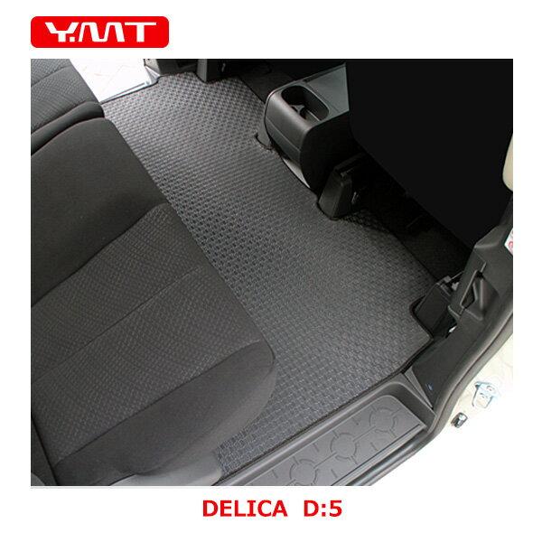 デリカD5 ラバー製セカンドラグマットLサイズDELICA D:5全グレード対応 YMT製