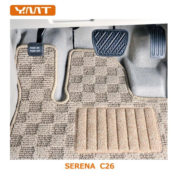 【送料無料】YMT C26 セレナ 運転席用フロアマット