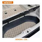 C26系セレナ専用ラゲッジアンダーボックスマット