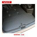 【送料無料】YMT C26系セレナ専用ラバー製 ラゲッジマット(カーゴマット)