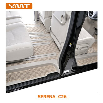 YMT floormat C26 Serena floor mats + luggage + step mat