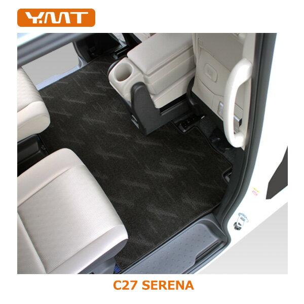 【送料無料】新型セレナ C27 セカンドラグマットLサイズ YMT