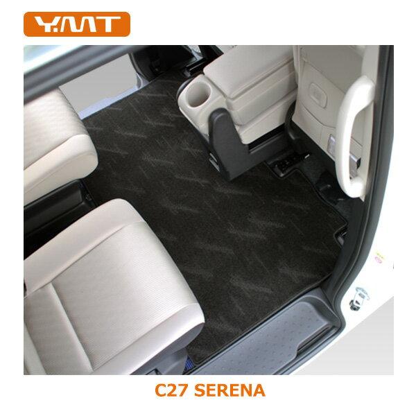 【送料無料】新型セレナ C27 セカンドラグマットLサイズ+2列目通路マット+3RDラグマット小 YMT