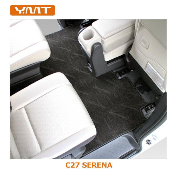 【送料無料】新型セレナ C27 セカンドラグマットMサイズ YMT
