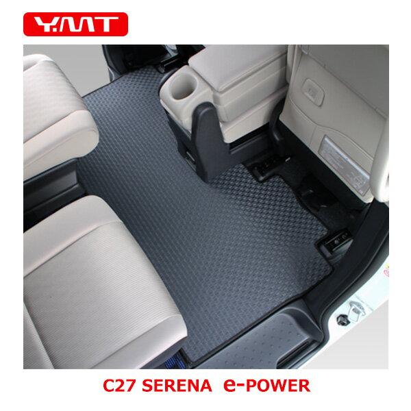 【送料無料】新型セレナe-power C27セレナ ラバー製セカンドラグマットMサイズ YMTフロアマット