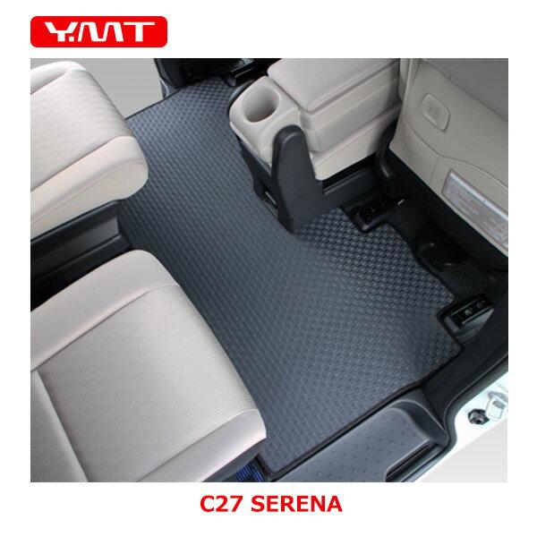 【送料無料】新型セレナ C27 ラバー製セカンドラグマットMサイズ+2列目通路マット+3RDラグマット大 YMT