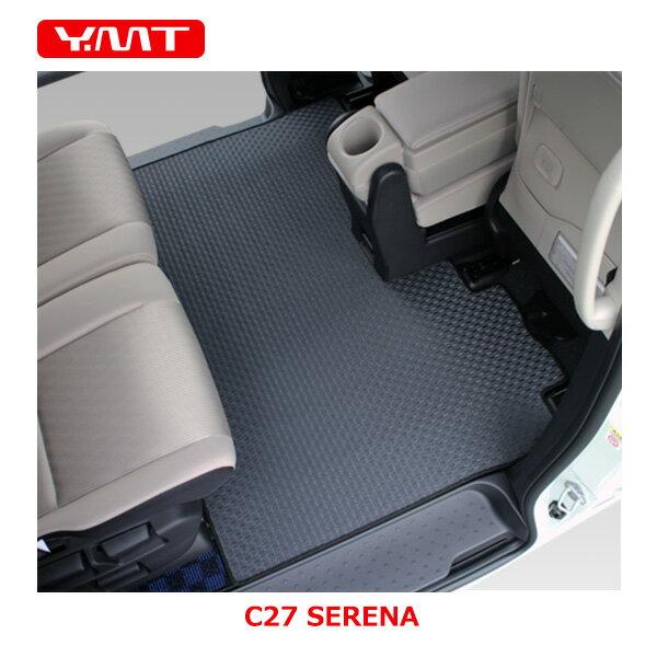【送料無料】新型セレナ C27 ラバー製セカンドラグマット スーパーロング YMT