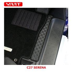 【送料無料】新型セレナ C27 ラバー製フロントサイドカバーマット YMT