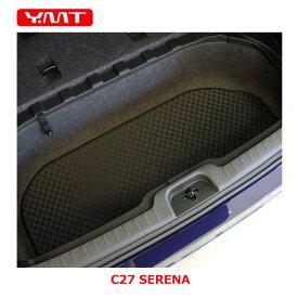 【送料無料】e-power対応! 新型セレナ C27 ラバー製ラゲッジアンダーマット YMT