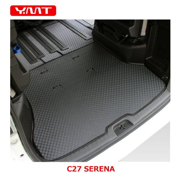 【送料無料】e-power対応! 新型セレナC27  ラバー製ラゲッジマット(トランクマット) YMT