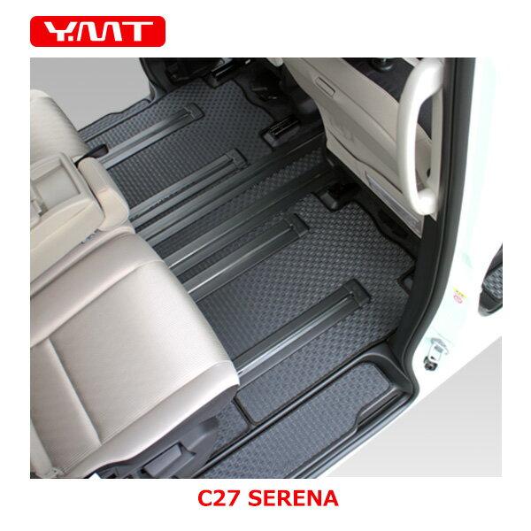 【送料無料】新型セレナC27 ラバー製フロアマット+ステップマット+ラゲッジマット YMTフロアマット