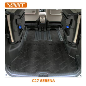【送料無料】e-power対応! 新型セレナ C27  フロアマット+ステップマット+ラゲッジマット YMTフロアマット