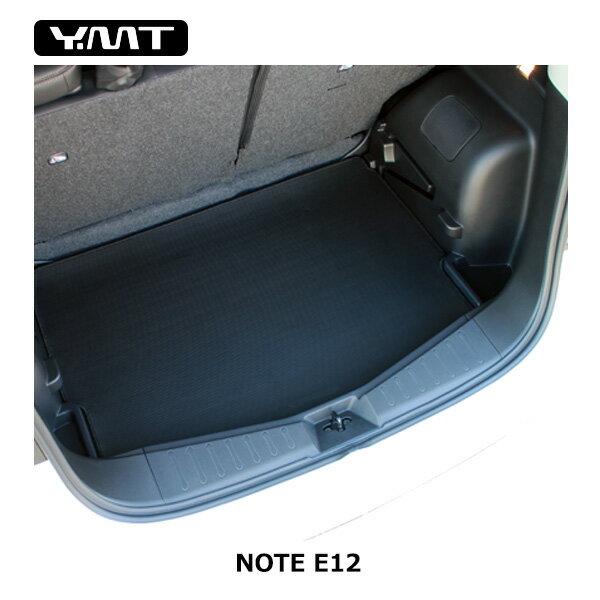 【送料無料】日産ノート E12 HE12 ラゲッジマット カーボン調ラバー YMT