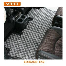 E52系新型エルグランド専用2NDラグマットM