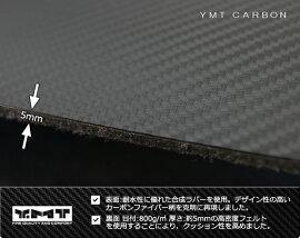 【送料無料】YMTレヴォーグラゲッジマットLEVORGVM4VMGレボーグカーボン調ラバー