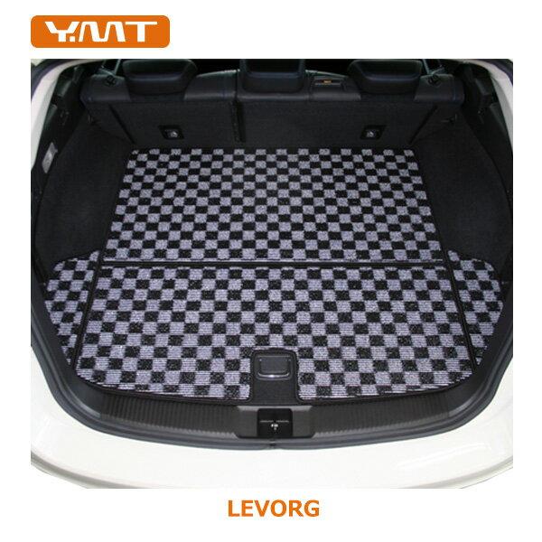 【送料無料】YMT レヴォーグラゲッジマット(カーゴマット)LEVORG VM4 VMG レボーグ