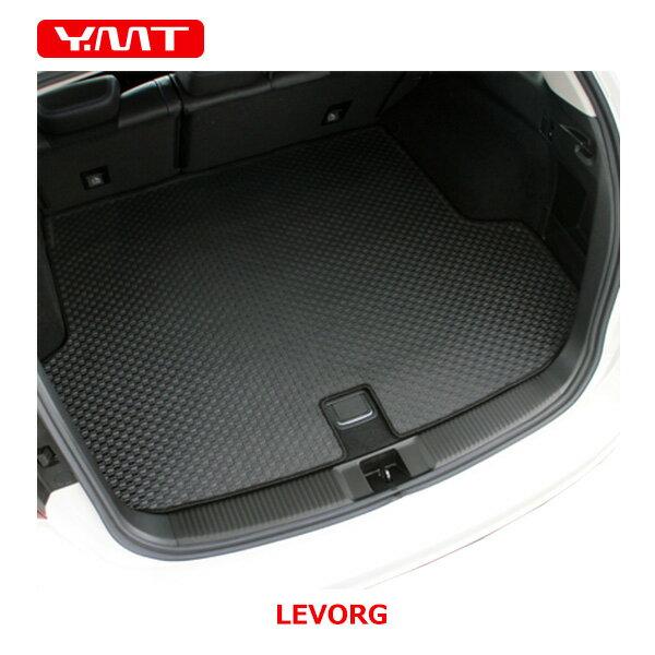 【送料無料】YMT レヴォーグラバー製トランクマット(ラゲッジマット)LEVORG VM4 VMG レボーグ