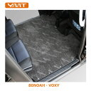 【送料無料】YMT トヨタ 80系ノア・ヴォクシーセカンドラグマットスーパーロングガソリン車/ハイブリッド車 NOAH・VOXY