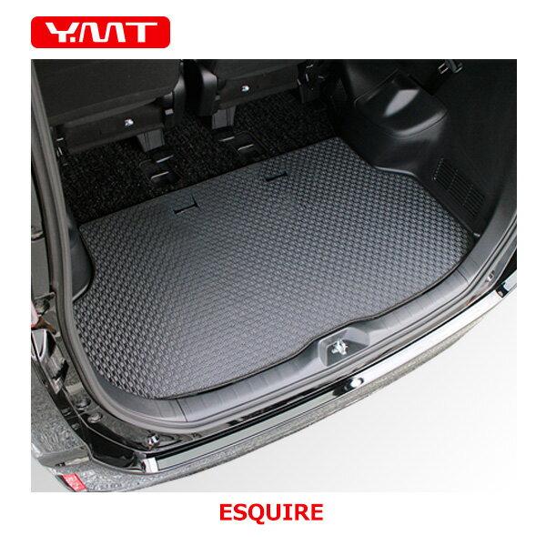 【送料無料】YMT トヨタ エスクァイアラバー製 ラゲッジマット(カーゴマット)