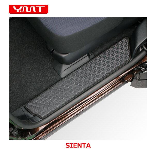 新型 シエンタ 170系ラバー製ステップマット(ラバー製エントランスマット)YMT