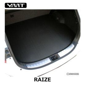 【送料無料】トヨタ 新型 新型 ライズ 200系 ラゲッジマット カーボン調ラバー YMT
