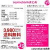 ホットカーラープロカールン for EH-PC10-K Panasonic duties