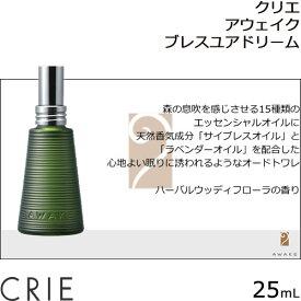 アウェイク ブレスユアドリーム 25mL / <香水/オードトワレ>クリエ by コーセー