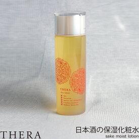 THERA|テラ 日本酒の保湿化粧水 120mL【酵|KOU|無添加|ノンケミカル|お酒美容|白ビワエキス】