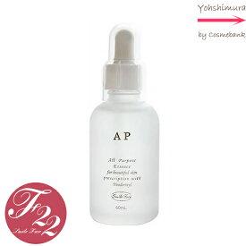 【送料無料】F22化粧品 F22 APエッセンス 60mL 美容液 女性お顔剃り専用化粧品 
