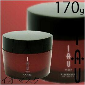 ルベル イオマスク 170g