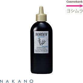 ナカノ ノルデン スキャルプエッセンス 200mL 【医薬部外品】