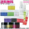 Nakano styling Tant N wax set 1-7, 7S, 7D, 7N 90 g Ms. wax 2.3.5 set