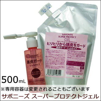 Super protector gel 500 mL (scalp protection gel)