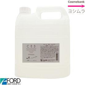 フォード CE3 シャンプー 4000mL 【業務用|詰替用|リフィル】注入用ノズル付き