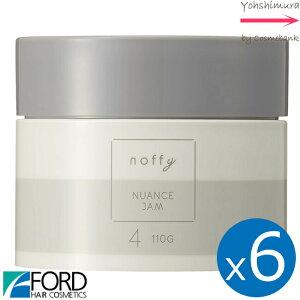 【 x6点セット 】【送料無料!】フォード ノフィ ニュアンスジャム 【 4 】 110g 【スタイリング剤】ベタつかずナチュラルな束感
