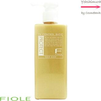 フィヨーレ F protection hair mask basic type 200 g <hair treatment>